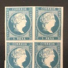 Sellos: 1856-ESPAÑA ISABEL II PAPEL BLANCO EDIFIL 49 (*) NUEVO - 1 REAL AZUL -BLOQUE DE 4. Lote 209153940