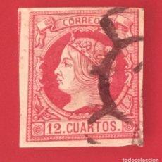 Sellos: 1860-ESPAÑA ISABEL II EDIFIL 53 º USADO MATASELLO DE CARRETA NEGRA - 12 CUARTOS -. Lote 209156751