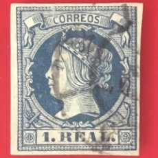Sellos: 1860-ESPAÑA ISABEL II EDIFIL 55 º USADO MATASELLO DE CARRETA NEGRA - 1 REAL -. Lote 209156838