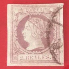 Sellos: 1860-ESPAÑA ISABEL II EDIFIL 56 º USADO MATASELLO DE CARRETA NEGRA - 2 REALES -. Lote 209156921