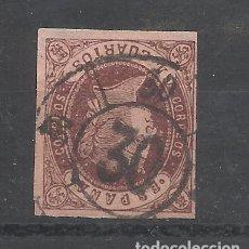 Sellos: ISABEL II 1862 EDIFIL 58 RUEDA CARRETA 30 DE JAEN. Lote 209179280