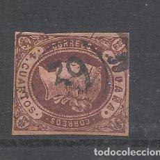 Sellos: ISABEL II 1862 EDIFIL 58 RUEDA CARRETA 39 DE PONTEVEDRA. Lote 209179415