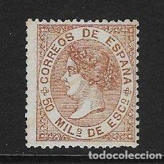 Sellos: ESPAÑA. EDIFIL Nº 96 NUEVO Y DEFECTUOSO. Lote 209236162