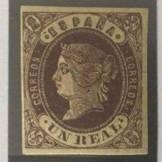 Sellos: 1862-ESPAÑA ISABEL II PAPEL COLOREADO EDIFIL 61 MH* - 1 REAL AMARILLO - PIEZA DE LUJO -. Lote 209257800