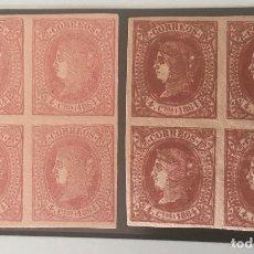 Sellos: 1864-ESPAÑA ISABEL II EDIFIL 64 Y 64A MH* - 4 CUARTOS ROJO - BLOQUES DE 4 -. Lote 209259405