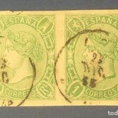 Sellos: 1865-ESPAÑA ISABEL II 1 R.VERDE OSCURO PAREJA HORIZONTAL DE SELLOS FECHADOR ÁTECA ZARAGOZA ED. 72A. Lote 209264766