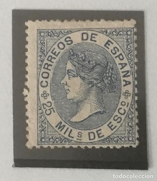 1868-ESPAÑA ISABEL II EDIFIL 97 MH* 25 MIL ESCUDOS AZUL - NUEVO - (Sellos - España - Isabel II de 1.850 a 1.869 - Nuevos)