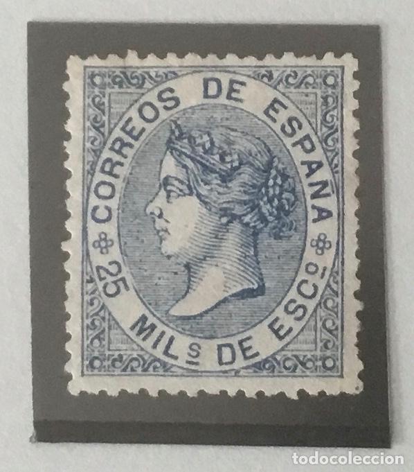 1868-ESPAÑA ISABEL II EDIFIL 97 (*) 25 MIL ESCUDOS AZUL - NUEVO - (Sellos - España - Isabel II de 1.850 a 1.869 - Nuevos)