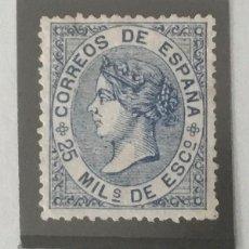 Sellos: 1868-ESPAÑA ISABEL II EDIFIL 97 (*) 25 MIL ESCUDOS AZUL - NUEVO -. Lote 209367966