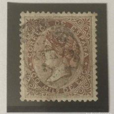 Sellos: 1868-ESPAÑA ISABEL II EDIFIL 99 º 100 MIL ESCUDOS CASTAÑO - USADO -. Lote 209368545