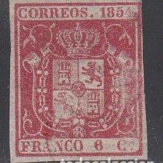 Sellos: ESPAÑA, 1854 EDIFIL Nº 24, /*/, ESCUDO DE ESPAÑA. Lote 209784961
