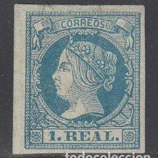 Sellos: ESPAÑA, 1860 EDIFIL Nº 55 /*/, ISABEL II. Lote 209788415