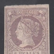 Sellos: ESPAÑA, 1860 EDIFIL Nº 56 /*/, ISABEL II. Lote 209788545
