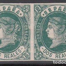Sellos: ESPAÑA, 1862 EDIFIL Nº 62 /*/, ISABEL II. Lote 209788855