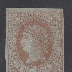 Sellos: ESPAÑA, 1864 EDIFIL Nº 67, ISABEL II. Lote 209790330