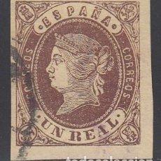 Sellos: ESPAÑA, 1862 EDIFIL Nº 61, ISABEL II, BORDE DE HOJA.. Lote 209790478