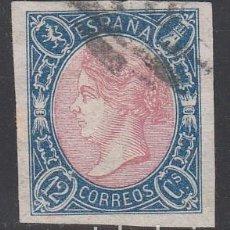 Sellos: ESPAÑA, 1865 EDIFIL Nº 70, ISABEL II,. Lote 209790560