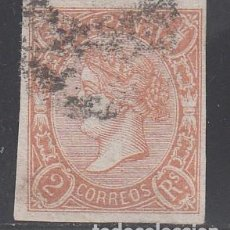 Sellos: ESPAÑA, 1865 EDIFIL Nº 73 A, ISABEL II, COLOR SALMÓN. Lote 209791905
