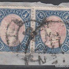 Sellos: ESPAÑA, 1865 EDIFIL Nº 76, ISABEL II, SELLOS USADOS EN PAREJA SOBRE FRAGMENTO. Lote 209792068