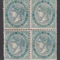Sellos: ESPAÑA, 1868 EDIFIL Nº 100 /*/, ISABEL II,. Lote 209792936