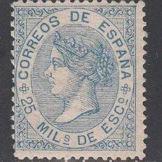Sellos: ESPAÑA, 1868 EDIFIL Nº 97 /**/, ISABEL II,. Lote 209793243