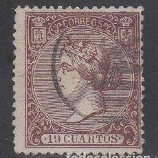 Sellos: ESPAÑA, 1866 EDIFIL Nº 83, ISABEL II, 19 CUARTOS. Lote 209794615