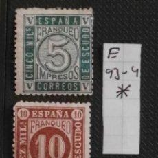 Sellos: NUEVO - EDIFIL 93 / 94 - SPAIN 1867. Lote 209841463