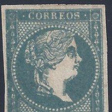 Sellos: EDIFIL 49 ISABEL II. AÑO 1855 (VARIEDAD...FALTA MARCO LATERAL IZQ. Y ESQUINA REDONDEADA). LUJO. MLH.. Lote 209868762