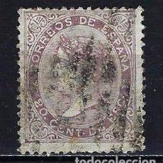 Timbres: 1867 ESPAÑA EDIFIL 92 ISABEL II USADO. Lote 210026177