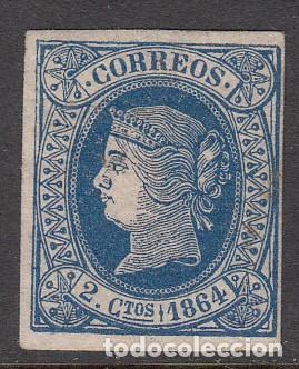 ISABEL II 1864 NUM 63 NUEVO CON SEÑAL FIJASELLOS Y GOMA IRREGULAR (Sellos - España - Isabel II de 1.850 a 1.869 - Nuevos)