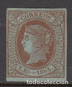 ISABEL II 1864 SELLO NUM. 67 NUEVO CON SEÑAL DE FIJASELLOS Y MARQUILLA (Sellos - España - Isabel II de 1.850 a 1.869 - Nuevos)