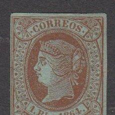 Sellos: ISABEL II 1864 SELLO NUM. 67 NUEVO CON SEÑAL DE FIJASELLOS Y MARQUILLA. Lote 210035461