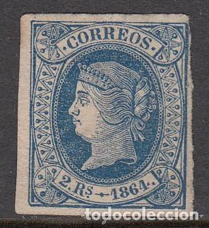 ISABEL II 1864 SELLO NUM. 68 NUEVO CON SEÑAL DE FIJASELLOS Y SIN GOMA (Sellos - España - Isabel II de 1.850 a 1.869 - Nuevos)