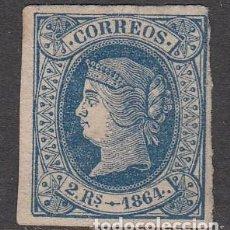 Sellos: ISABEL II 1864 SELLO NUM. 68 NUEVO CON SEÑAL DE FIJASELLOS Y SIN GOMA. Lote 210035827