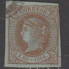 Sellos: ISABEL II 1864 NUM. 67 USADO CON MARQUILLA. Lote 210038481