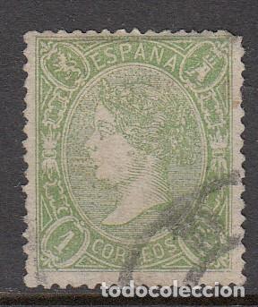 ISABEL II 1865 NUM 78 USADO DELGADEZ EN EL PAPEL EN LA PARTE SUPERIOR DERECHA - -CON MARQUILLA- - (Sellos - España - Isabel II de 1.850 a 1.869 - Usados)