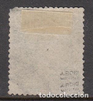 Sellos: ISABEL II 1865 NUM 78 USADO delgadez en el papel en la parte superior derecha - -CON MARQUILLA- - - Foto 2 - 210044592
