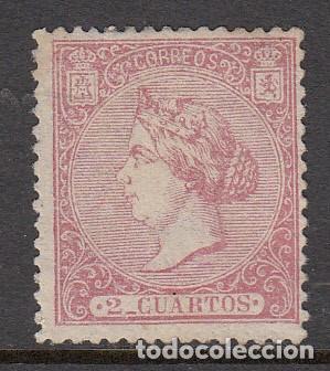 ISABEL II 1866 - NUM 80 CON PEQUEÑA SEÑAL DE FIJASELLOS - MARQUILLAS AL DORSO (Sellos - España - Isabel II de 1.850 a 1.869 - Nuevos)