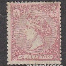 Sellos: ISABEL II 1866 - NUM 80 CON PEQUEÑA SEÑAL DE FIJASELLOS - MARQUILLAS AL DORSO. Lote 210046265