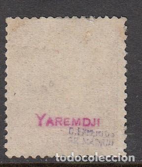 Sellos: ISABEL II 1866 - NUM 80 CON PEQUEÑA SEÑAL DE FIJASELLOS - MARQUILLAS AL DORSO - Foto 2 - 210046265