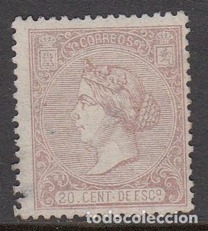 ISABEL II 1866 - NUM 85 SIN GOMA Y CON PEQUEÑO ADELGAZAMIENTO EN LA PARTE INFERIOR IZQUIERDA (Sellos - España - Isabel II de 1.850 a 1.869 - Nuevos)
