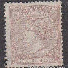 Sellos: ISABEL II 1866 - NUM 85 SIN GOMA Y CON PEQUEÑO ADELGAZAMIENTO EN LA PARTE INFERIOR IZQUIERDA. Lote 210046577