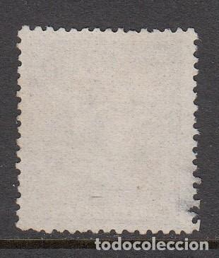 Sellos: ISABEL II 1866 - NUM 85 SIN GOMA Y CON PEQUEÑO ADELGAZAMIENTO EN LA PARTE INFERIOR IZQUIERDA - Foto 2 - 210046577