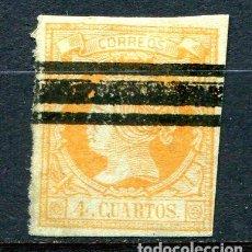 Sellos: EDIFIL 52 S. 4 CUARTOS ISABEL II, AÑO 1860 BARRADO. Lote 210200088