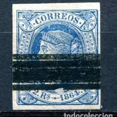 Sellos: EDIFIL 68 S. 2 REALES ISABEL II, AÑO 1864, BARRADO. Lote 210200202