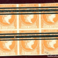 Sellos: EDIFIL NE 1 AS 12 CUARTOS ISABEL II, BLOQUE DE 6, BARRADO, CON CERTIFICADO COMEX. Lote 210200535