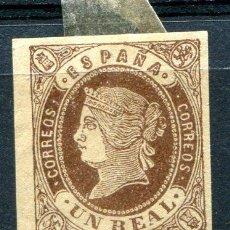 Sellos: EDIFIL 61. 1 REAL ISABEL II, AÑO 1862. FALSO FILATÉLICO. NUEVO SIN GOMA. Lote 210221800