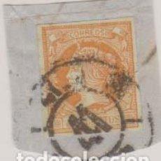 Sellos: AÑO 1860 EDIFIL 52 ISABEL II MATASELLOS RUEDA DE CARRETA 41 SAN SEBASTIAN. Lote 210284598