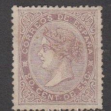 Sellos: ISABEL II 1867 NUM 92 NUEVO SIN FIJASELLOS Y SIN GOMA. Lote 210310446