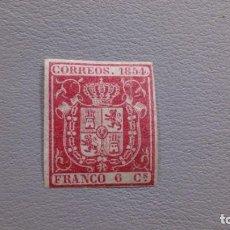 Sellos: ESPAÑA - 1854 - ISABEL II - EDIFIL 24 - MH* - NUEVO CON GOMA - LUJO - VALOR CATALOGO 460€.. Lote 210325007